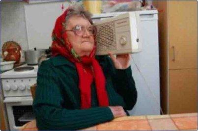 Плохой радиосигнал