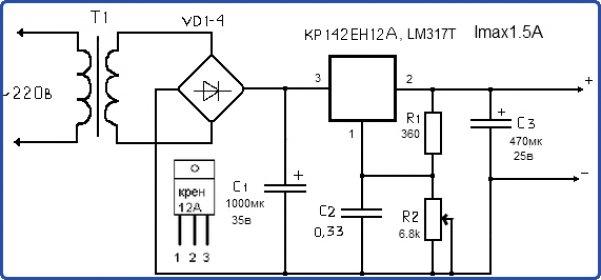 Зарядное устройство на кр142ен12а схема