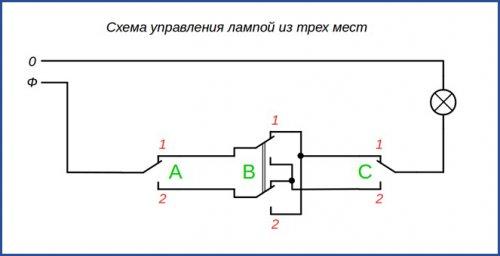 Схеема управления лампой из трех мест