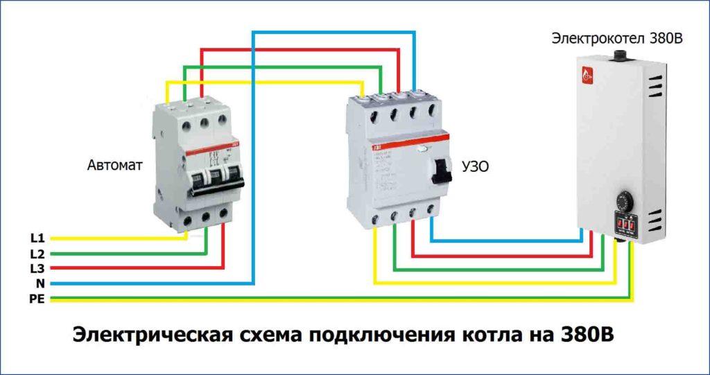 Электрическая схема подключения котла на 380В