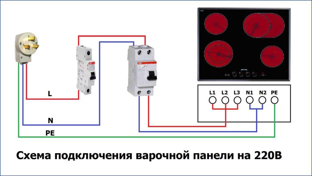 Схема подключения варочной панели на 220В