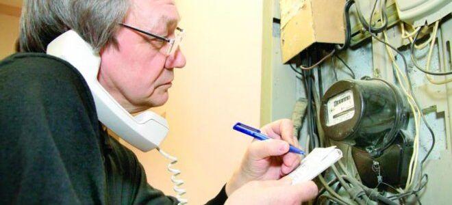 За чей счет меняется электросчётчик?