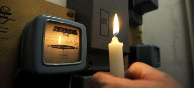 Действия при отключении электроэнергии