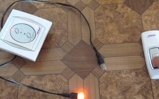 Нетипичные выключатели света