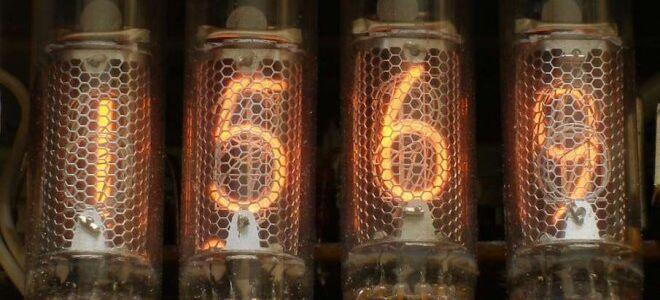 Разновидности газоразрядных ламп