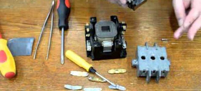 Обслуживание магнитного пускателя