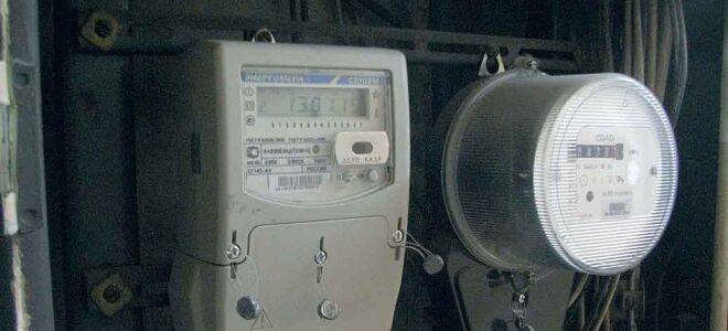 Трехтарифный счетчик электроэнергии