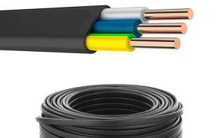 Кабельный завод Титан производит кабель ВВГнг(А)