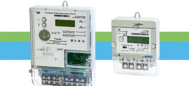 Многотарифные электросчётчики