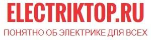 ElectrikTop.ru