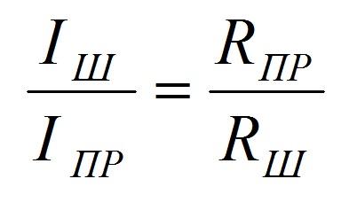 Соотношение всех протекающих токов по закону Кирхгофа