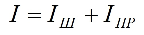 Формула суммы протекания тока через шунт и рамку амперметра