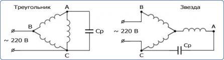 Схема подключения двигателя 380В на 220В