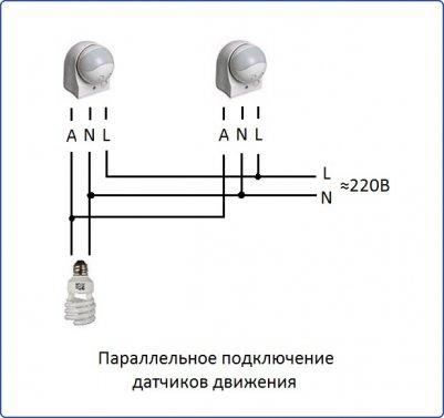 Параллельное подключение лампы и выключателя