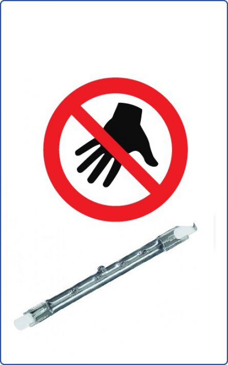Нельзя дотрагиваться голыми руками до галогенных ламп
