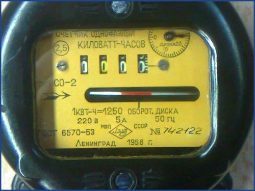 Цифры электросчетчика без десятых долей