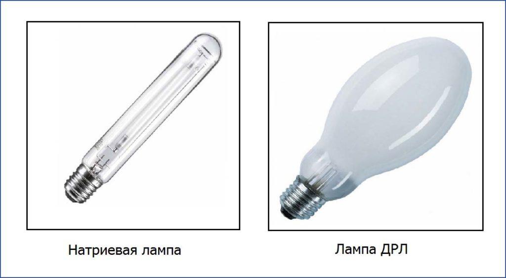 Натриевая лампа и лампа ДРЛ