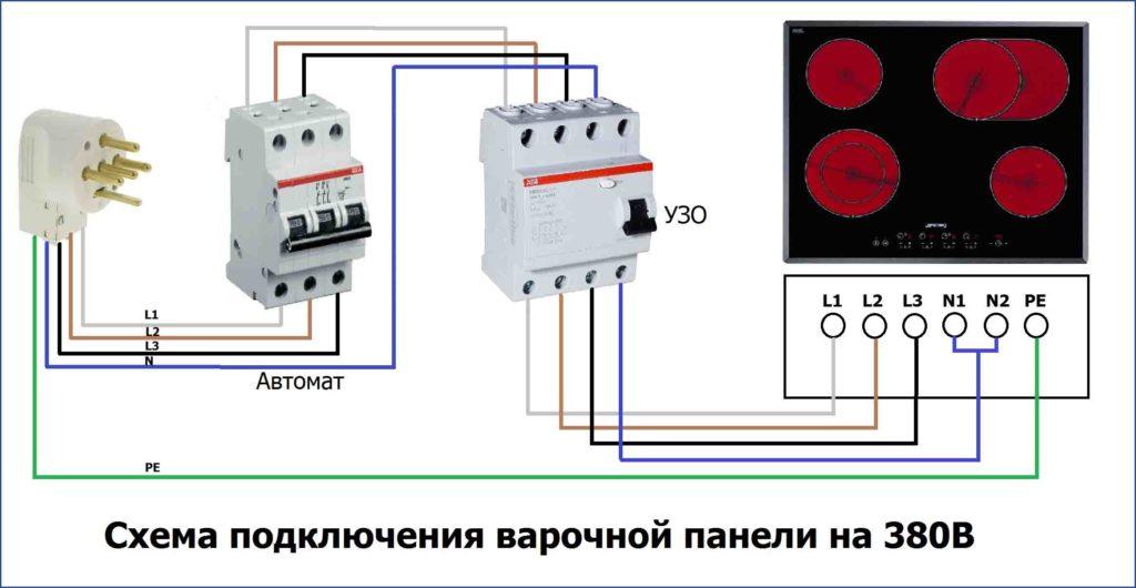 Схема подключения варочной панели на 380В