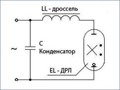 Схема включения ДРЛ