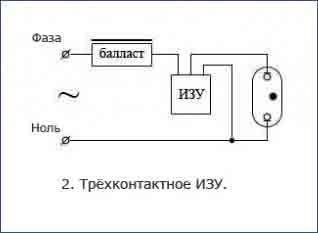 Трехконтактное ИЗУ (1)