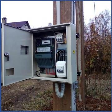 Щит учета электроэнергии на улице