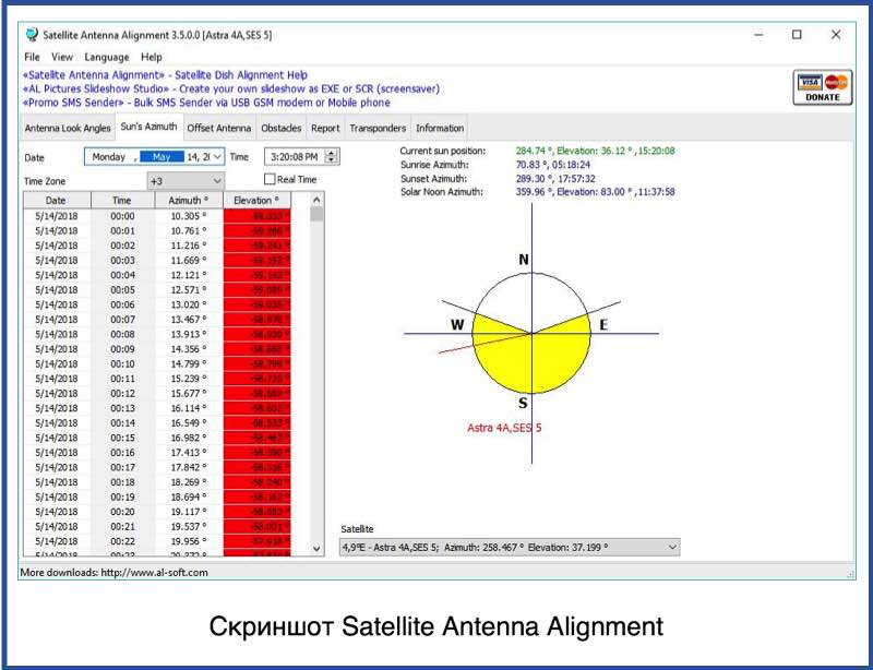 Скриншот Satellite Antenna Alingment
